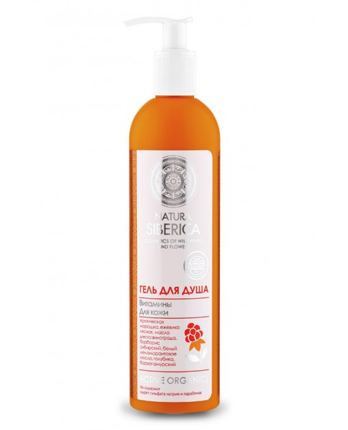 GEL DE DUCHA VITAMINAS, 400 ml.